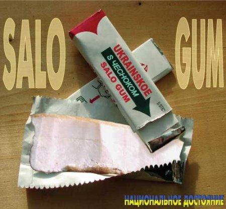 Salo Gum
