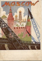 Moscow Советская реклама