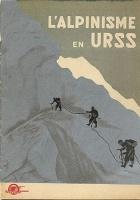 L'Alpinisme en URSS Советская реклама