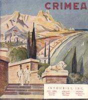 Crimea Советская реклама