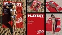 Playboy Креативная реклама.