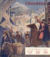 Caucasus Советская реклама