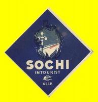 Sochi Intourist - Советская реклама