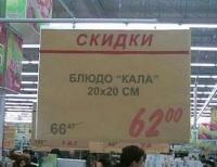 Блюдо КАЛА. 20 на 20 см.
