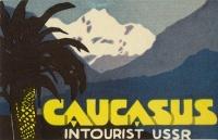 Caucasus Intourist USSR Советская реклама