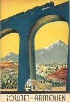 Sowjet - Armenien Советская реклама