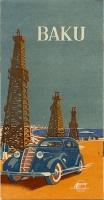 Baku Советская реклама