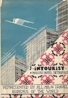 Intourist Moscow Hotel Metropole - Советская реклама