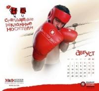 Реклама на боксерских перчатках.