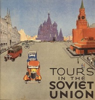 Tours in the Soviet Union Советская реклама