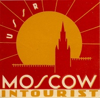 Ussr Moscow Intourist. Советская реклама