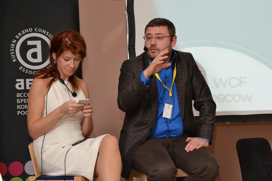 Фотография из альбома: WCFDavos Regional Moscow 2013. Фотоальбом 3