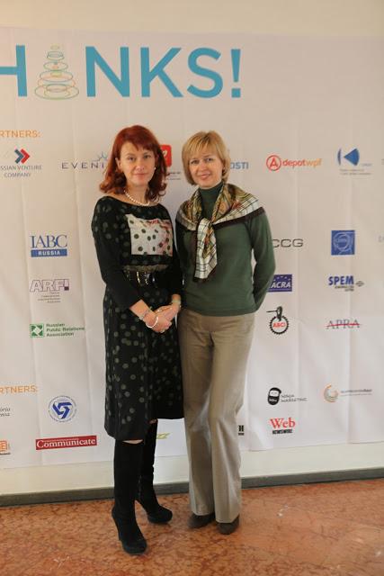 Фотография из альбома: WCFDavos Annual Com on Top 2012 Фотоальбом 4