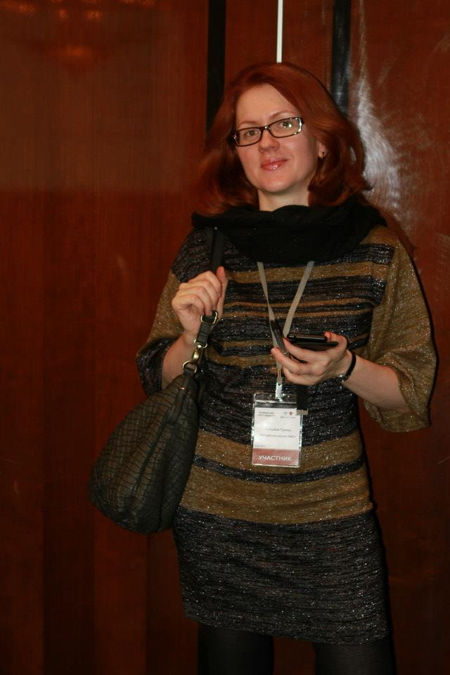 Фотография из альбома: Конференция PR в сфере IT 2013