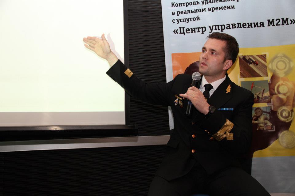 Фотография из альбома: Третье мероприятие серии Marketing Talks