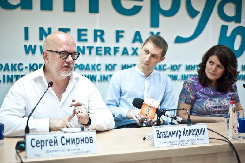 Фотография из альбома: Южное представительство IABCRUSSIA начало свою работу