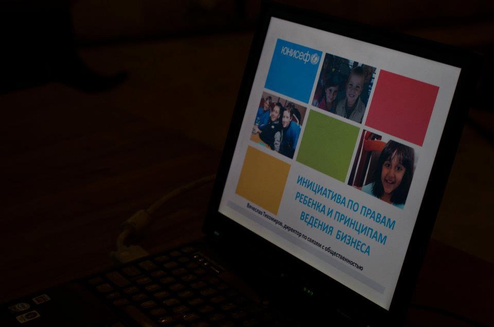 Фотография из альбома: Бизнес и НКО главные тренды межсекторального партнерства